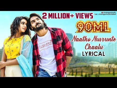90ml Telugu Movie Songs Naatho Nuvvunte Chaalu Song Lyrical Kartikeya Adnan Sami Anup Rubens Youtube Movie Songs Devotional Songs Telugu Movies