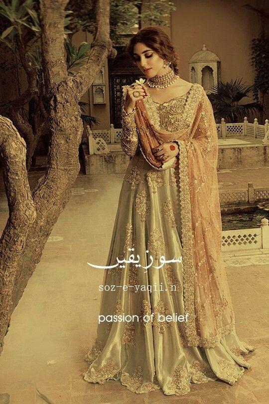 Pin By Faizan Iqbal On Alhamdulillah Urdu Love Words Urdu Words Language Urdu