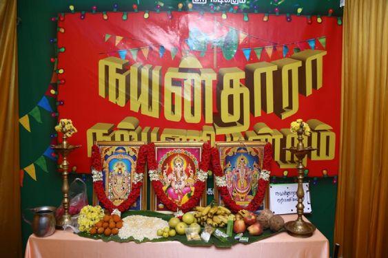 Nayanthara Narpani Mandram Movie Launch Photos