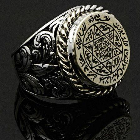 الخاتم السليماني نجمة داوود اسرار صنع الخاتم السليماني En 2020