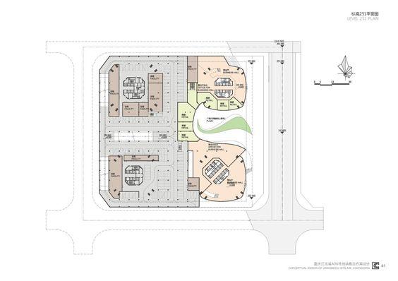 Chongqing Business Center Proposal (17)