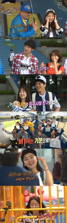 "Moon Geun-yeong and Park Bo-yeong to star in ""1 Night 2 Days"" @ HanCinema :: The Korean Movie and Drama Database"