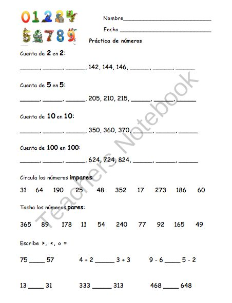Printables Bilingual Worksheets shops spanish and english on pinterest bilingual spanishenglish numbers worksheet los n meros from sra
