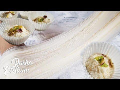 حلاوة شعر غزل البنات السورى Dragon Bread Candy Youtube Vegetables Garlic Cooking