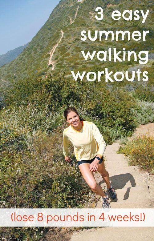Skip the gym! Save money and workout outside. These easy summer walking workouts can help you lose 8 pounds in 4 weeks.