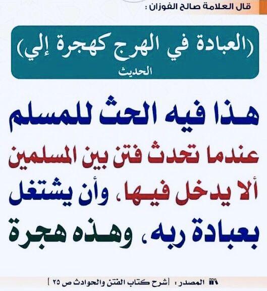 Pin De أستغفرالله Em ديني