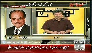 Khara Sach with Mubashir Luqman On ARY News 18th Dec 2014