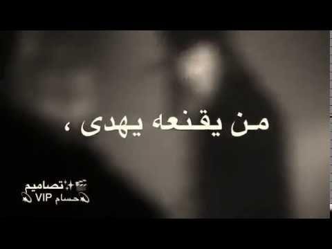 حالات الواتس اب بعض الوجوه اقنعه كم جهدها لباس حسين محب Lockscreen Youtube Lockscreen Screenshot