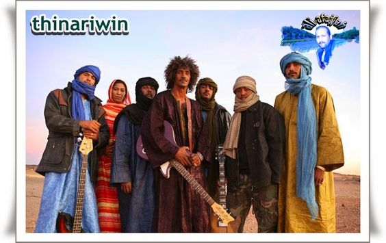 thinariwin famous music amazigh - amazigh music