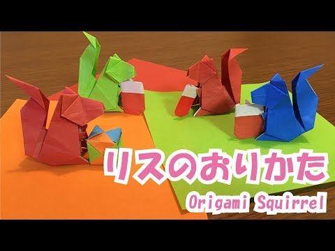 How To Make An Origami Art おりがみアートブランド Oriart の公式ウェブサイトでは さまざまな作品の 折り方説明つきのキットを販売しております Https Origami Oriart Com Tsukurikata Bamboo Shoot おりがみ 折り紙 動物のおりがみ