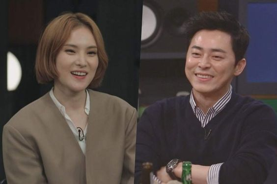 Gummy Reveals How She And Jo Jung Suk Never Fight