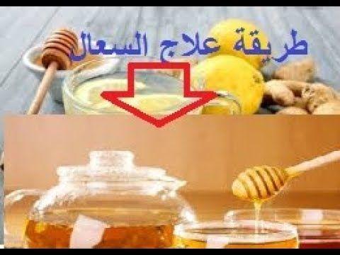 6 طرق منزلية مفيدة في علاج السعال طبيعيا وصفات ممتازة بالعسل الزنجبيل Hand Soap Bottle Soap Bottle Hand Soap
