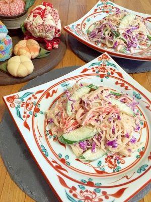 「ヘルシー♪きゅうりとかにかまの★春雨サラダ」春雨を使ったヘルシーサラダです。マヨネーズにポン酢を加えて、更にヘルシーにしました。かにかまで彩りも良く、味も美味しくなります。後一品欲しい時にピッタリです。【楽天レシピ】