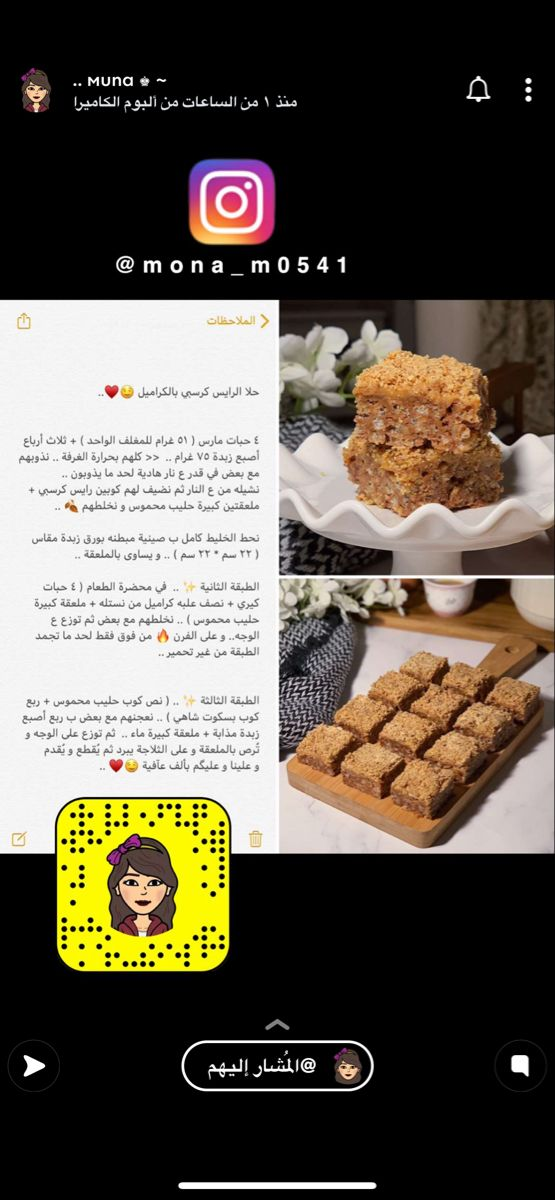 Pin By Zohoralreef On Gourmandise Desserts