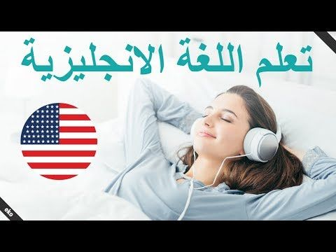 Inicio Youtube Sleep Children English