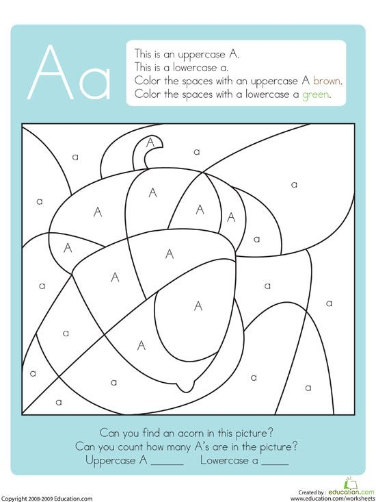 Hidden Color By Letter Printables | Coloring, Preschool alphabet ...