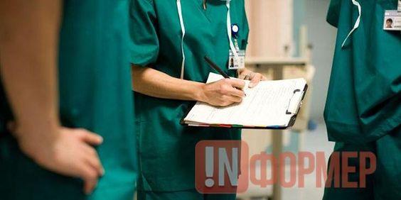 Медицина Севастополя способствует скорейшей смерти? http://ruinformer.com/page/medicina-sevastopolja-sposobstvuet-skorejshej-smerti  Что самое главное в жизни человека? Конечно, это здоровье - основное условие, залог полноценной и счастливой жизни, бесценное состояние не только отдельно взятого человека, но и всего общества! Когда вы и близкие ничем не болеют, в благоприятном расположении духа, то всё ладится, мир кажется ярче. Хорошее самочувствие помогает достигать поставленных целей…