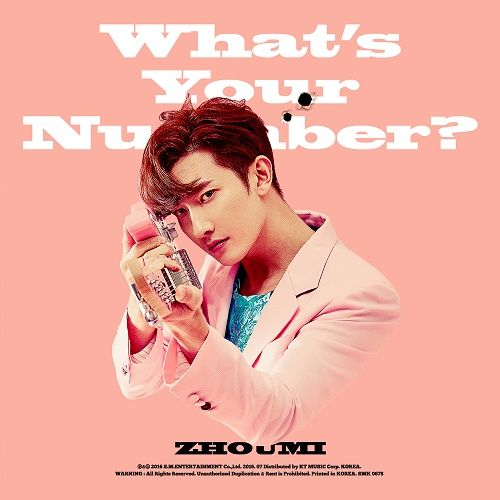 Zhoumi – WHAT'S YOUR NUMBER? – The 2nd Mini Album