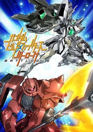 Phim Gundam Build Fighters: Battlogue