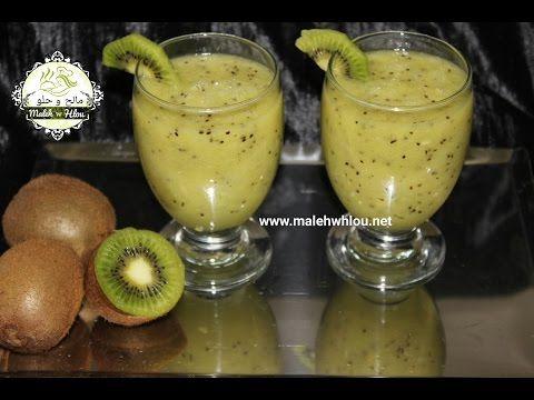 Jus De Kiwi Et Banane عصير الكيوي والموز المنعش Youtube Food Desserts Tableware