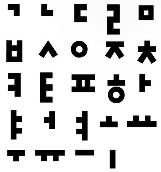 «La passion d'Ahn Sang-Soo, c'est la typographie coréenne : le hangul. Fier d'être issu d'un pays qui a inventé son propre alphabet il y a 500 ans comme alternative au chinois,…