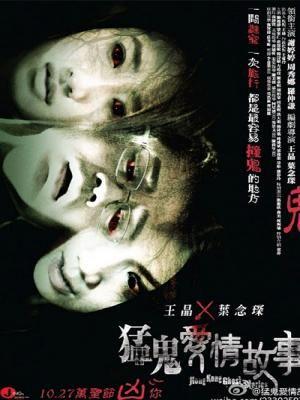 Phim Chuyện Tình Ma Quỷ