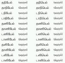 Bildergebnis für indisch schrift