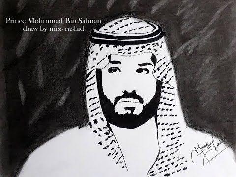 Prince Mohammed Bin Salman Speed Drawing Poetry Design Drawings Prince Mohammed