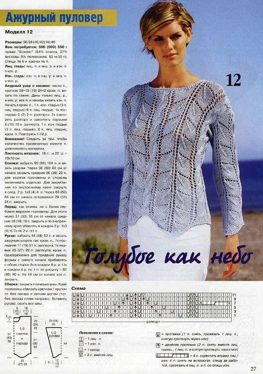 QO de mangas compridas gancho oco; camisa agulha - Renee - Lei Yu Xuan