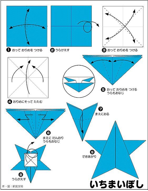 Jack O Lantern Origami