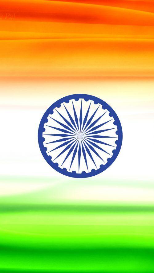 India Flag For Mobile Phone Wallpaper 02 Of 17 Animated Tiranga India Flag Indian Flag Images Indian Flag Wallpaper