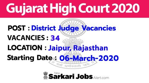 Gujarat High Court District Judge Vacancies 34 Posts Updated On Current Date In 2020 Contempt Of Court Current Date Job Opening
