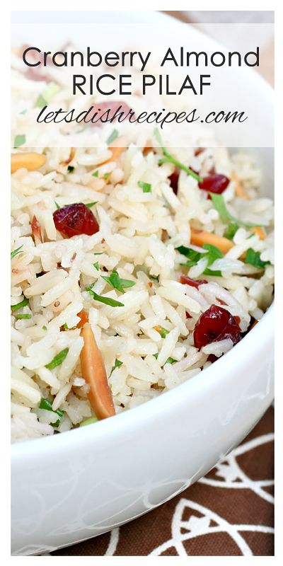 Cranberry Almond Rice Pilaf Recipe | An easy side dish for your ...