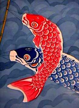 Fish kite pinspiration pinterest kites koi carp for Koi fish kite