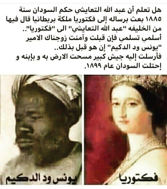 قصة قصيرة حزينة Funny Arabic Quotes Arabic Funny Comedy Pictures