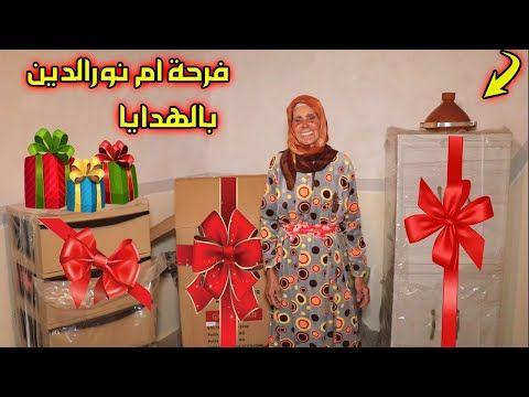 Mijn Ismail 3 Youtube Gift Wrapping Gifts Wrap