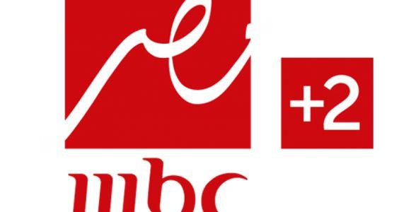 لكل عشاق قناة 2 Mbc Masrنقدم لكم اليوم من خلال موقع ترددات العرب احدث تردد قناة ام بي سي مصر 2 على النايل سات والتي يوجد Tech Company Logos Company Logo Egypt