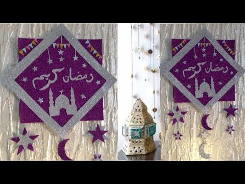 Ramadan Home Decorations With Simple Steps Ramadan Decorations Youtube Ramadan Decorations Moon Decor Decor
