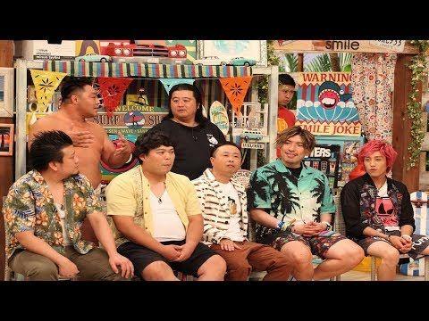 さんま の お笑い 向上 委員 会 2019
