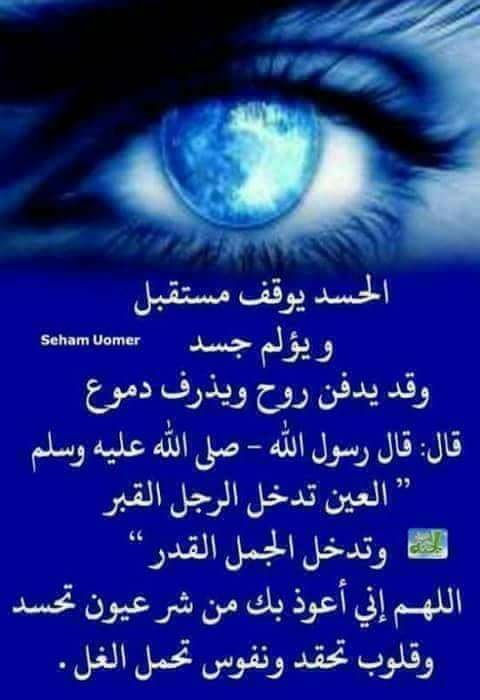 26239056 195033844409939 6042996953019625778 N Jpg 480 700 Pixels Islam Facts Islamic Quotes Quotes