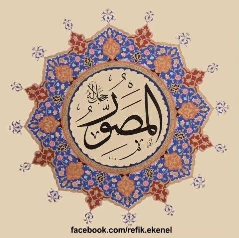 Esmau L Husna El Musavvir C C Tuval Sanati Islami Sanat Tablolar