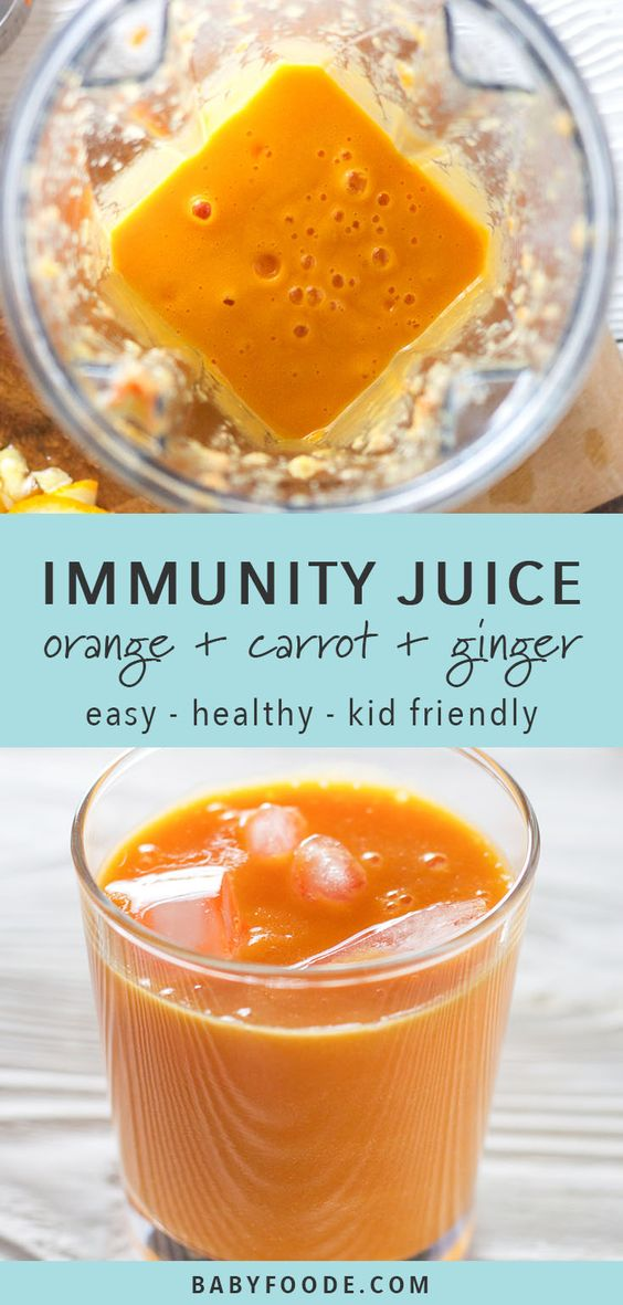 Orange + carrot juice with ginger