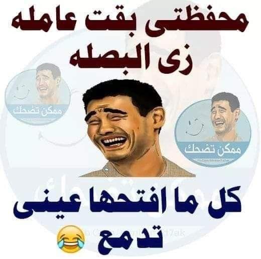 Pin By Naminas On نكت Arabic Jokes Jokes Arabic Funny