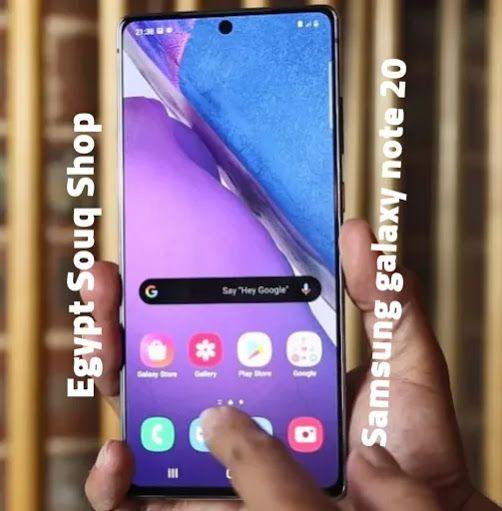 مواصفات هاتف سامسونج جلاكسي نوت ٢٠ Samsung Galaxy Note 20 Smartphone Galaxy Samsung Samsung Galaxy
