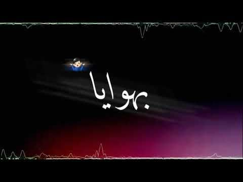 مهرجان بنت الجيران بهويا نتي قاعده معايا غناء حسن الشاكوش حالات واتس 2020 متنسوش تعملو سبسكرايب Youtube Neon Signs Neon Art