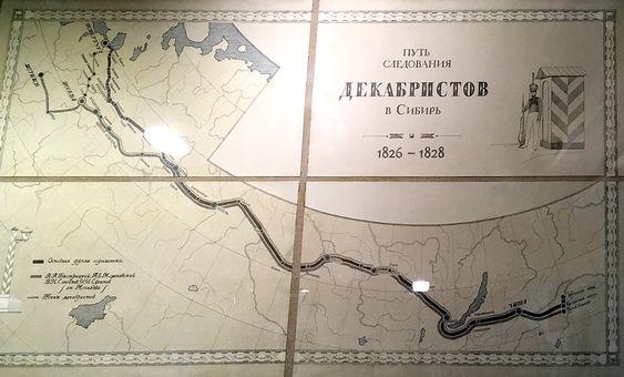 Путь следования декабристов в Сибирь, Музей декабристов, Чита. Фото: Evgenia Shveda