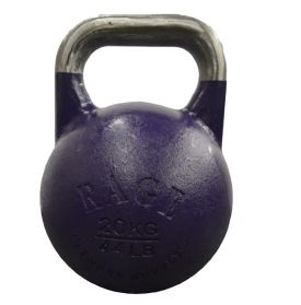 RAGE 20 kg Competition Kettlebell - Dick's Sporting Goods