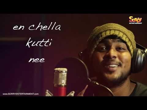 Kumbakonam Vethala Gana Achu D Vam Chennai Gana Sorryentertainment Youtube Edit Music Songs Music Lovers