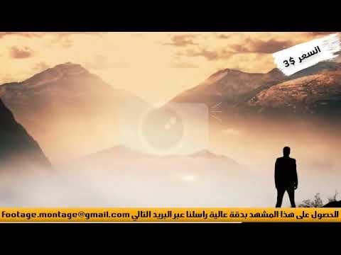 مشهد رجل على قمة جبل سعيد بإنجاز تم تحقيقه لأعمال المونتاج 6199811 Movie Posters Movies Poster