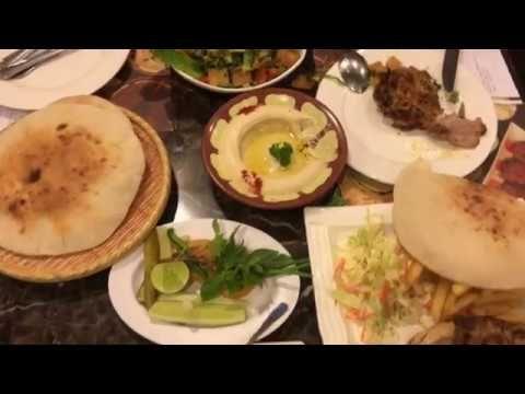 مطعم بيروت في بانكوك لا يفوتكم Food Breakfast